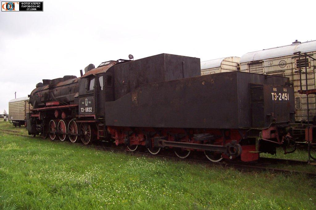 SZD (DB) No. TE-6832 2-10-0