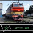STAR LINE
