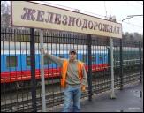 Киреев Андрей